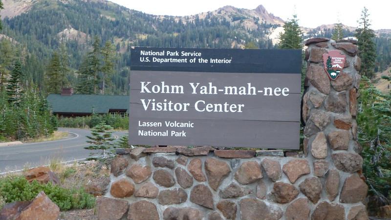 Kohm Yah-mah-nee Visitor Center
