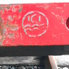 ICI logo on front buffer of no 40