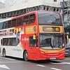 West Midlands Travel 4900 Moor Street Queensway Birmingham Sep 17