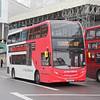 West Midlands Travel 4879 Moor Street Queensway Birmingham Sep 17