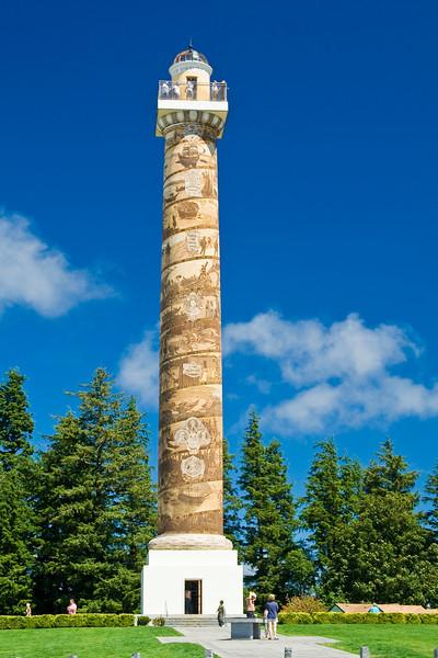 OR-ASTORIA-ASTORIA TOWER