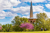 OKLAHOMA-TULSA-ORAL ROBERTS UNIVERSITY-PRAYER TOWER