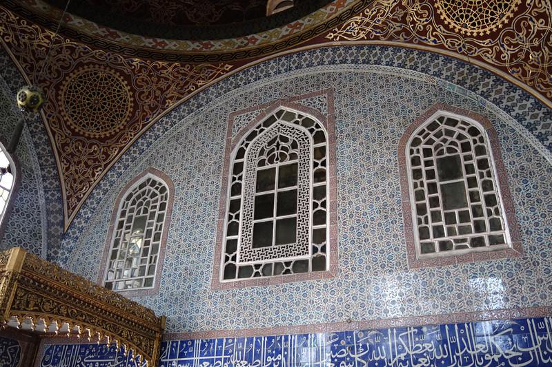 Harem, Topkapı Sarayı
