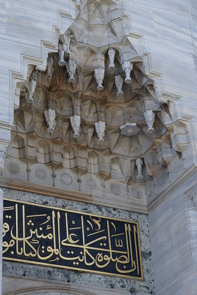 Süleymaniye Camii