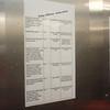 Galley tour - officer mess menu