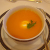 Chilled carrot and orange bisque with cumin