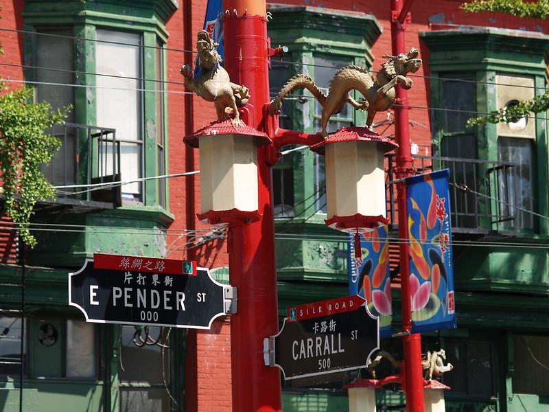 Chinatown corner (2009).