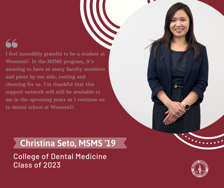 MSMS 2019