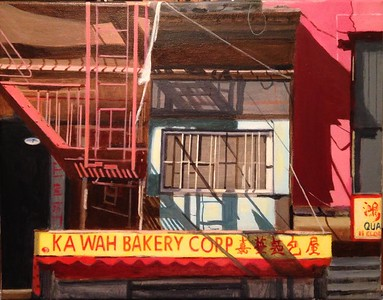 """Ka Wah Bakery"" (acrylic on canvas) by Elliot Appel"