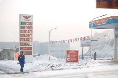 2021 оны нэгдүгээр сарын 12. А92 бензин 20-70 төгрөгөөр нэмэгджээ.  ГЭРЭЛ ЗУРГИЙГ Г.ӨНӨБОЛД/МРА