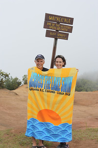 Mark and Dale showing off their towel in Kauai