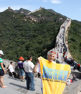 Mark's towel went to the Great Wall of China