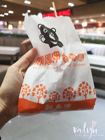 Where to eat in Taichung
