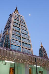 Temple at Shwedagon