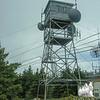 Belknap Mountain Fire Tower.