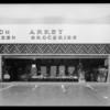 Leimert grocery market, Southern California, 1930