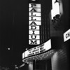 Paladium Theater located in Hollywood at the corner of Sunset Boulevard and Argyle Avenue