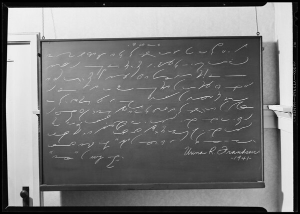 Shorthand, blackboard, 515 West 76th Street, Los Angeles, CA, 1941