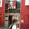Red Chicken restaurant