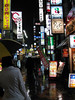 Japan, Tokyo, Street Scene in Rain 11-03 (1293 of 7577)
