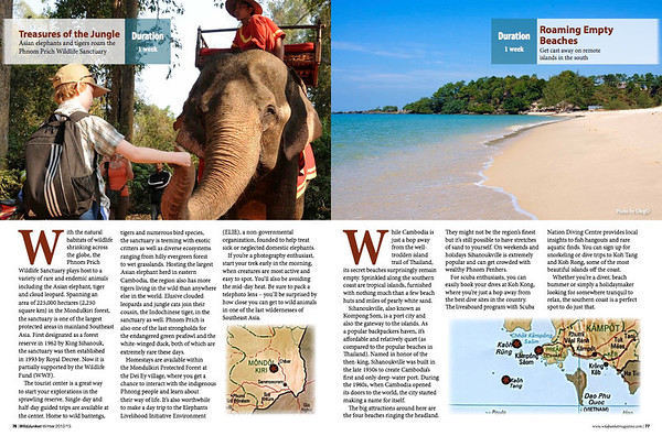 Cambodia4