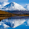 Errigal Mountain, County Donegal, Ireland