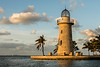 Boca Chita Ornamental Lighthouse