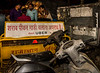 Uber, India - style - Palace of the Winds Market