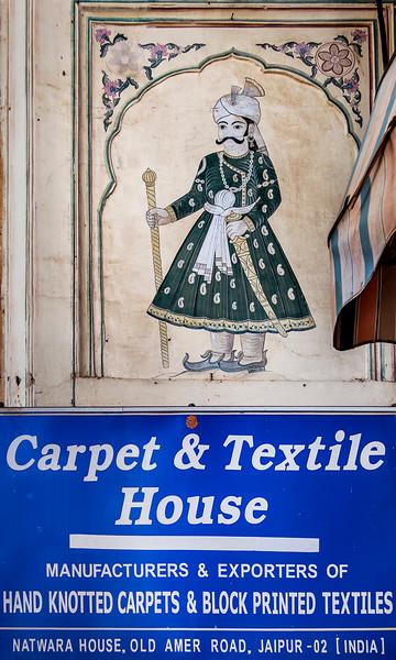 Carpet and Textile House - Jaipur