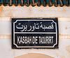Toautirt Kasbah