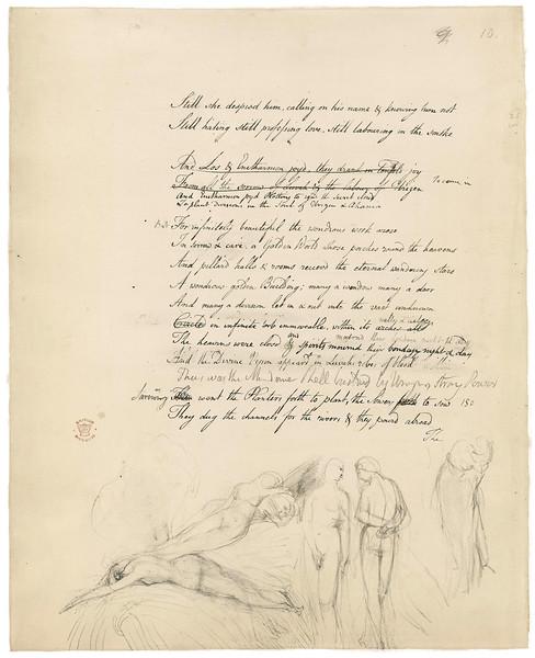 The British Library-  Add 39764     16v