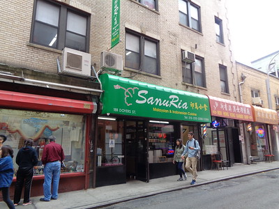 18 Doyers St b/t Pell & Bowery New York NY 10013