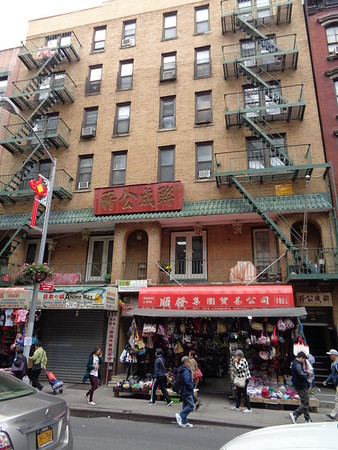 47-49 Mott St b/t Bayard & Pell St New York NY 10013