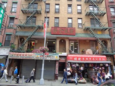 47 Mott St b/t Bayard & Pell St New York NY 10013
