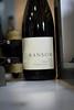 Pinot Noir labeling_2017