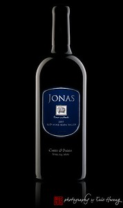 Jonas etched wine bottle