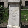 Close up of Revere's monument