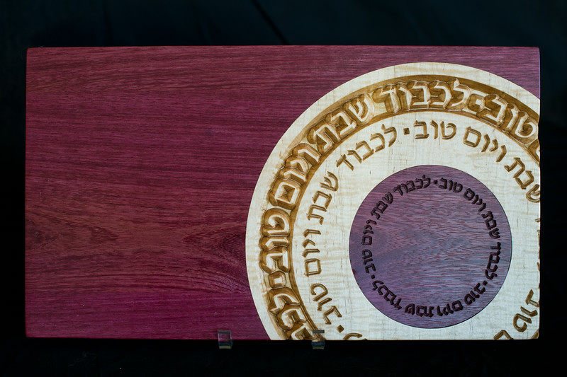 Purpleheart and Curly Maple - Sold