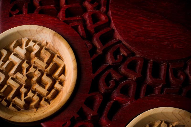 PADAUK AND MAPLE - SEDER PLATE