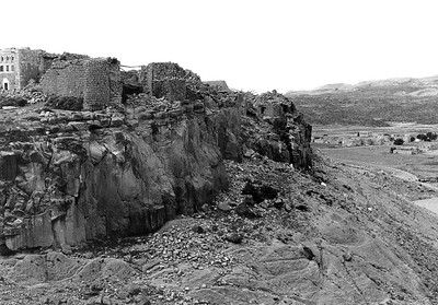 Village of Risaba Earthquake Damage in Dhamar Region, Yemen, in June 1983