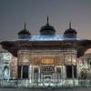 Fountain of Ahmet III, Istanbul