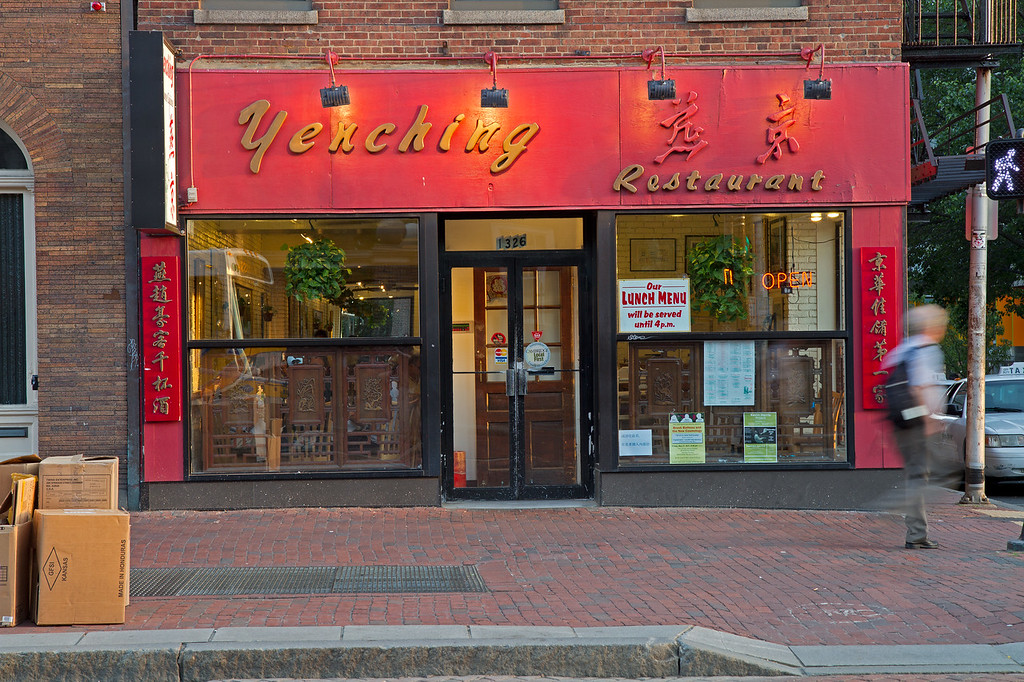 Yenching Restaurant in Harvard Square in the early evening. Late Spring 2011. Creative Commons BY-NC-SA 2011 Jason Pramas.