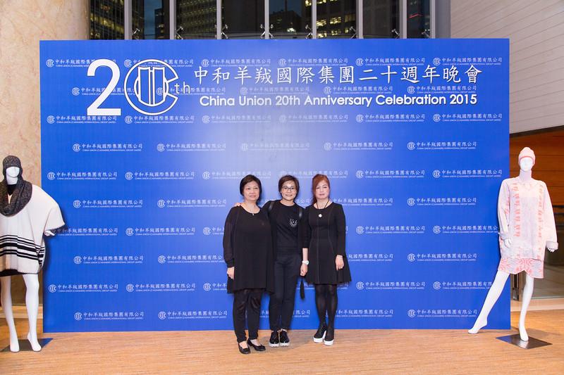 China Union 20th Anniversary
