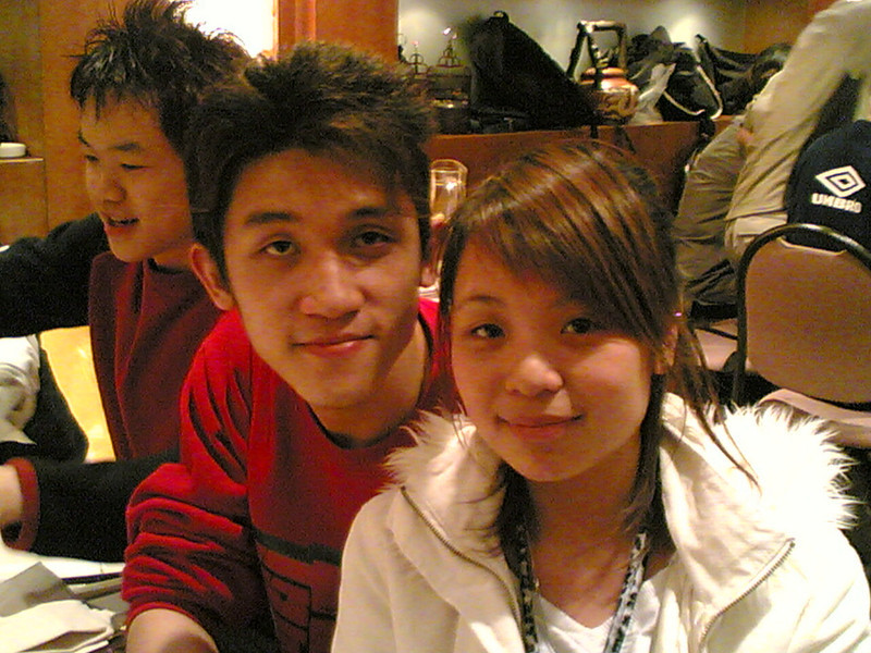 20050129(013) <br /> Man and Yee