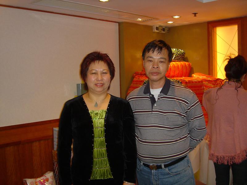 DSC02782 <br /> Mei Mei and 朋朋