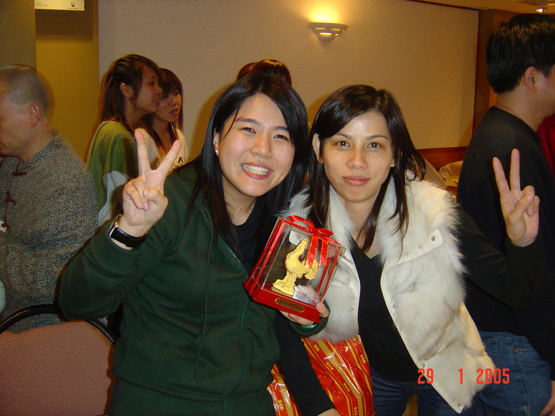 DSC01707 <br /> Karen and Yee