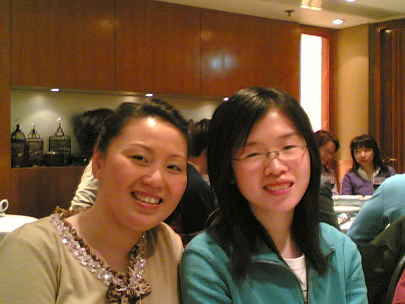20050129(007) <br /> Christine and Shirley