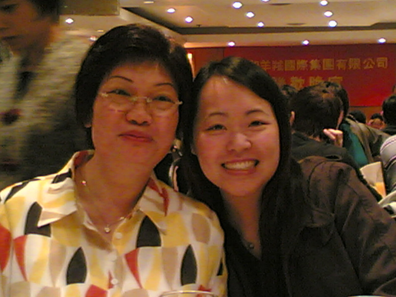 20050129(008) <br /> Ivy and Carmen