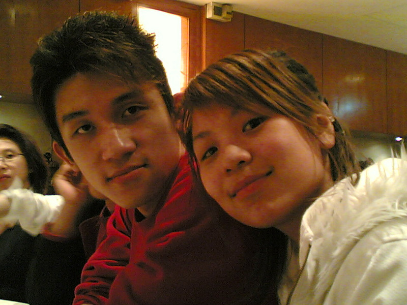 20050129(012) <br /> Man and Yee
