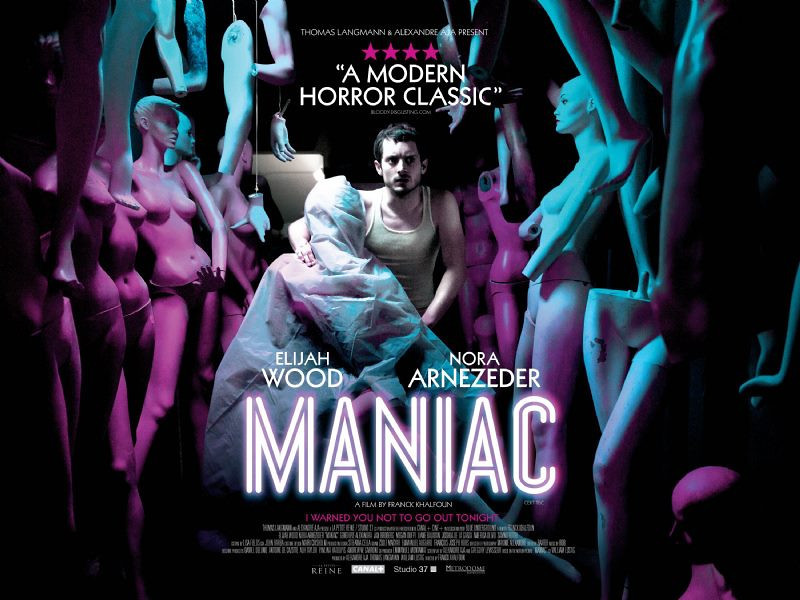 MANIAC - FEATURE FILM